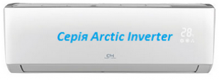 Серiя Arctic Inverter