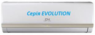 Серія EVOLUTION