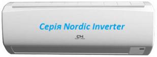 Серiя Nordic Inverter