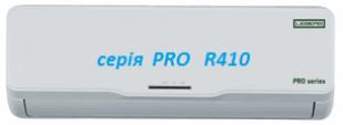 cерія  PRO   R410