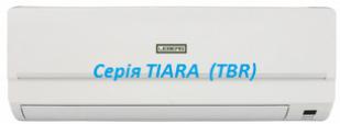 cерія TIARA  (TBR)