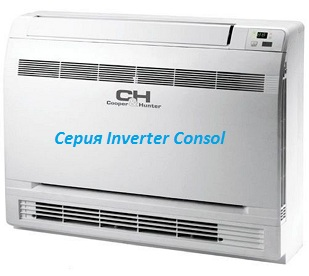 cooper_hunter_consol_inverter_split