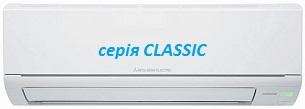 серія CLASSIC