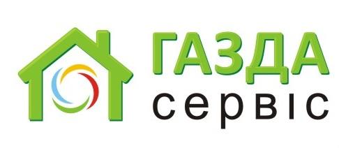 Газда-Сервіс Тернопіль