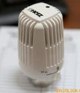 Термостатичні головки HERZ